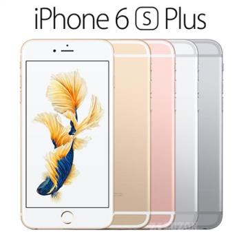 福利品 Apple iPhone 6s Plus 64GB 智慧型手機