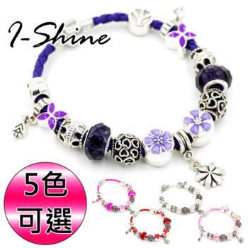 【I-Shine】完美愛-潘朵拉風復古水晶吊墜手鐲(5色)