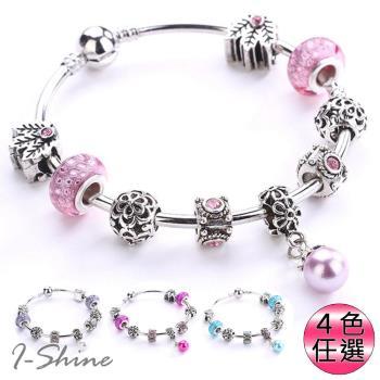 【I-Shine】完美愛-潘朵拉風復古水晶吊墜手鐲(4色)