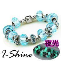 【I-Shine】極寵愛-潘朵拉風 夜光琉璃串珠晶鑽手鍊
