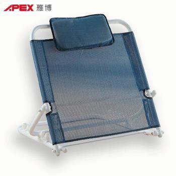【雃博 APEX】★ 雃博 APEX 網布斜躺椅 附靠枕 ★