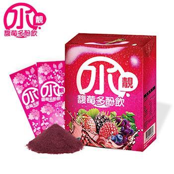 【Lady Wikiki葳琪小姐】水靚馥莓多酚飲1盒(12包/盒)