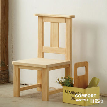 CiS自然行實木家具 兒童椅-萬用椅-穿鞋椅sunny chair (水洗白色)