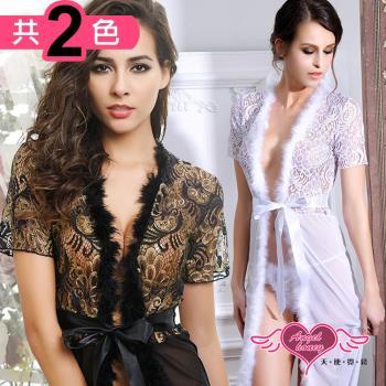 天使霓裳 罩衫 鳥羽紛紛 蕾絲性感罩衫式連身睡衣(共兩色F) KF5596