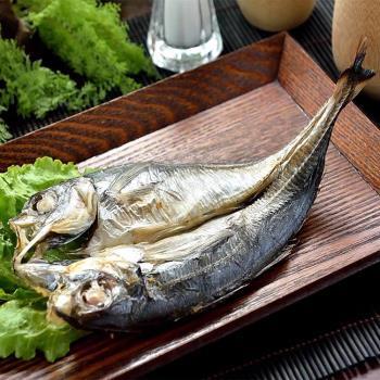 愛上新鮮-黃金竹筴魚一夜干*3包 (2隻/包)