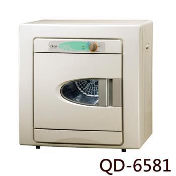 TECO東元6KG乾衣機QD-6581NA