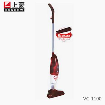 上豪手持直立兩用HEPA吸塵器 VC-1100