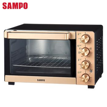 【SAMPO聲寶】35L雙溫控油切旋風烤箱 KZ-KB35F