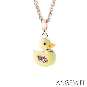Angemiel安婕米 925純銀項鍊 黃色小鴨
