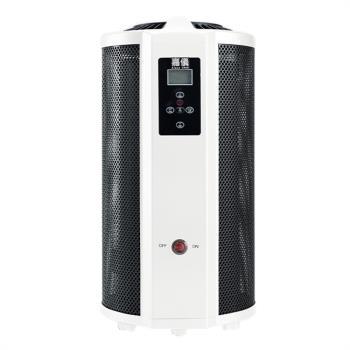 『HELLER』☆嘉儀 即熱式電膜電暖器 KEY-D300W / KEYD300W