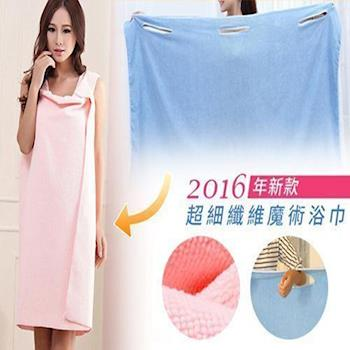 新款超細纖維魔術浴巾(2入)