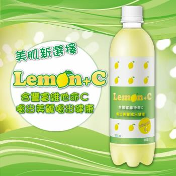 【DJB大丈夫】Lemon+C氣泡飲 500ml/24罐/箱
