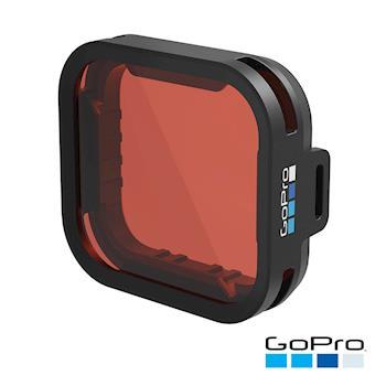 【GoPro】HERO5 Black專用藍色浮潛攝影濾鏡AACDR-001(公司貨)