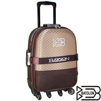 BATOLON寶龍經典風華旅行箱(21吋)