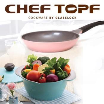 韓國Chef Topf玫瑰平底鍋26cm +湯鍋24cm