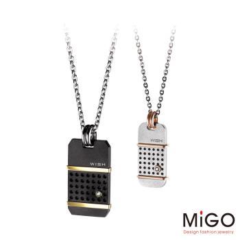 MiGO 希望Wish施華洛世奇美鑽/白鋼成對項鍊