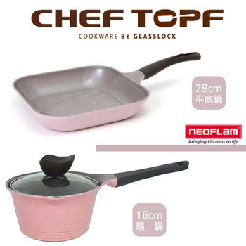 【NEOFLAM】 16cm陶瓷單柄湯鍋 EC-AGS16I-P(粉)+四方型平底鍋28公分