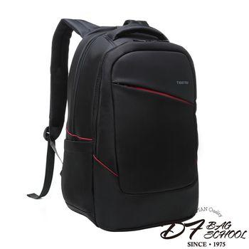 DF BAGSCHOOL - 日系商務銀座尼龍款筆電後背包
