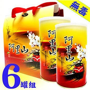 【龍源茶品】阿里山輕焙火無毒極品烏龍茶葉6罐組(150g/罐)-共900g-冬茶鮮摘--台灣茶