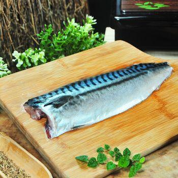 [漁季]頂級挪威鯖魚限定組