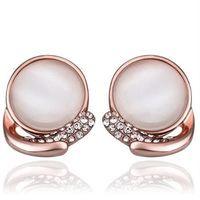 【米蘭 】純銀耳環鍍18K金貓眼石耳飾 鑲鑽優雅別緻73cg107