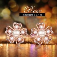 【米蘭精品】純銀耳環鍍18K金珍珠耳飾優雅花朵精緻鑲鑽3色73cg195