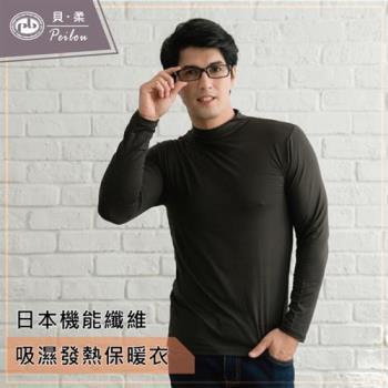 【貝柔】機能吸濕發熱男保暖衣(半高領-墨綠)
