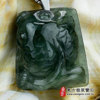 【東方翡翠寶石】金魚(金玉滿堂)A貨翡翠玉墜墜子(糯豆種)FI023