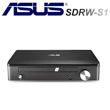 ASUS Impresario SDRW-S1 LITE 虹光光碟機