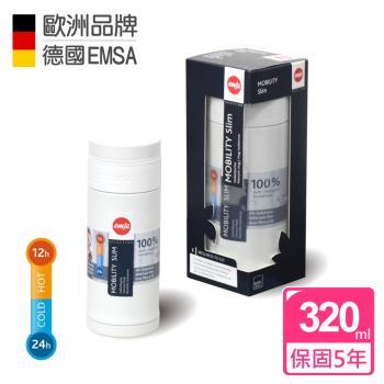 【德國EMSA】隨行輕量保溫杯MOBILITY Slim(保固5年)-320ml-潔白