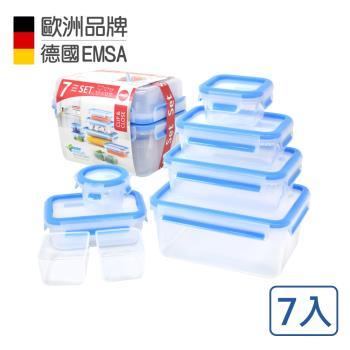 德國EMSA 專利上蓋無縫3D保鮮盒超值七件組