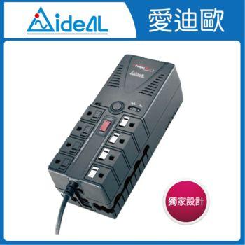 【愛迪歐IDEAL】最佳穩壓小幫手 穩壓器《PS-800》AVR