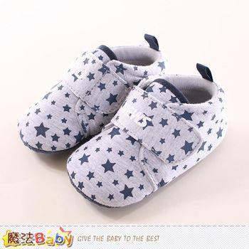 魔法Baby 寶寶鞋 嬰幼兒止滑學步鞋~g3074_b