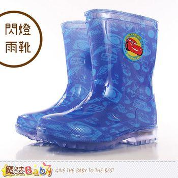 魔法Baby 魔兒童雨鞋 迪士尼閃電麥坤正版鞋底閃燈雨靴~sh9977
