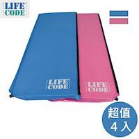 LIFECODE《馬卡龍》雙面可用自動充氣睡墊-厚3cm -藍配桃紅紫配綠 4入組-行動