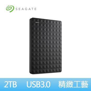 【Seagate】新黑鑽 2TB USB3.0 2.5吋行動硬碟(STEA2000400)