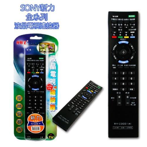 新力SONY系列液晶電視遙控器