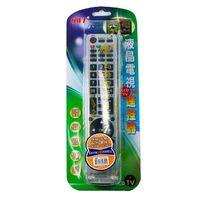 億碩Esonic/兆赫ZINWELL系列液晶電視遙控器