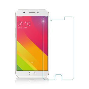 XM OPPO F1s 5.5吋 厚膠服貼防指紋玻璃保護貼