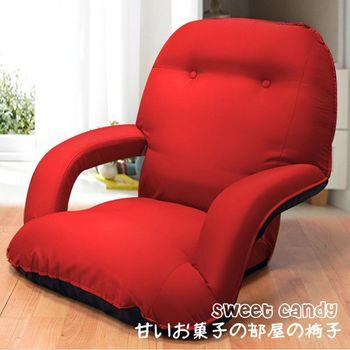 KOTAS 艾克尊爵扶手和室椅-紅