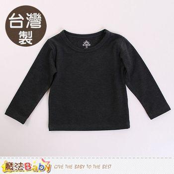 魔法Baby 兒童發熱衣 台灣製保暖發熱內衣~k60189