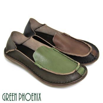 【GREEN PHOENIX】隨性純粹雙彩全真皮耐磨平底兩穿休閒男鞋(男鞋)-深綠色、咖啡色