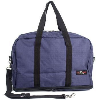 aaronation 愛倫國度 - 肩背/手提旅行兩用袋RXS-1525-藍