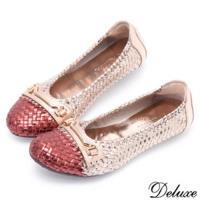 【Deluxe】全真皮純手工編織羊皮拚色金屬飾頭包鞋(粉)-607-2
