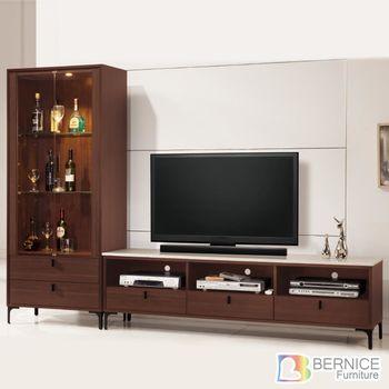 Bernice-伊多8.5尺L型電視櫃組合(石面)