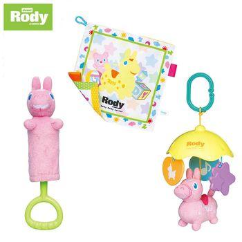 【RODY】布質雨傘掛件組-粉+安撫手帕+布套手搖鈴(粉、黃)
