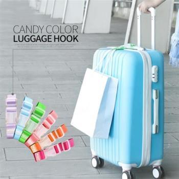 旅遊首選 旅行用品 繽紛實用便攜行李箱 掛勾帶 旅行箱 束帶 背包 固定帶