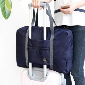 旅遊首選 旅行用品 行李箱外掛式收納袋 旅行箱折疊收納袋 收納包 旅行袋