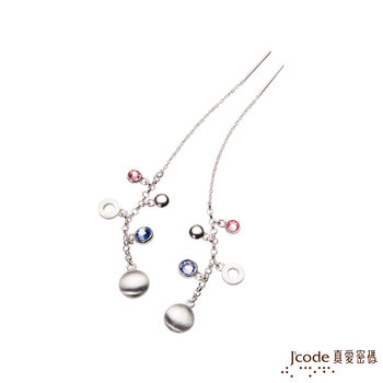 Jcode真愛密碼 幸福點滴純銀耳環