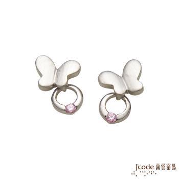 Jcode真愛密碼 動靜純銀耳環